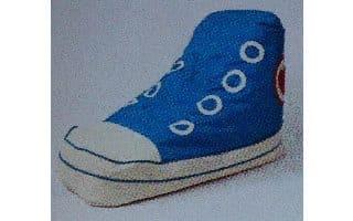 פוף All Star צבע כחול